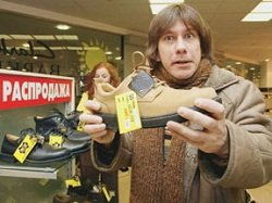 Обувь чуть велика что делать