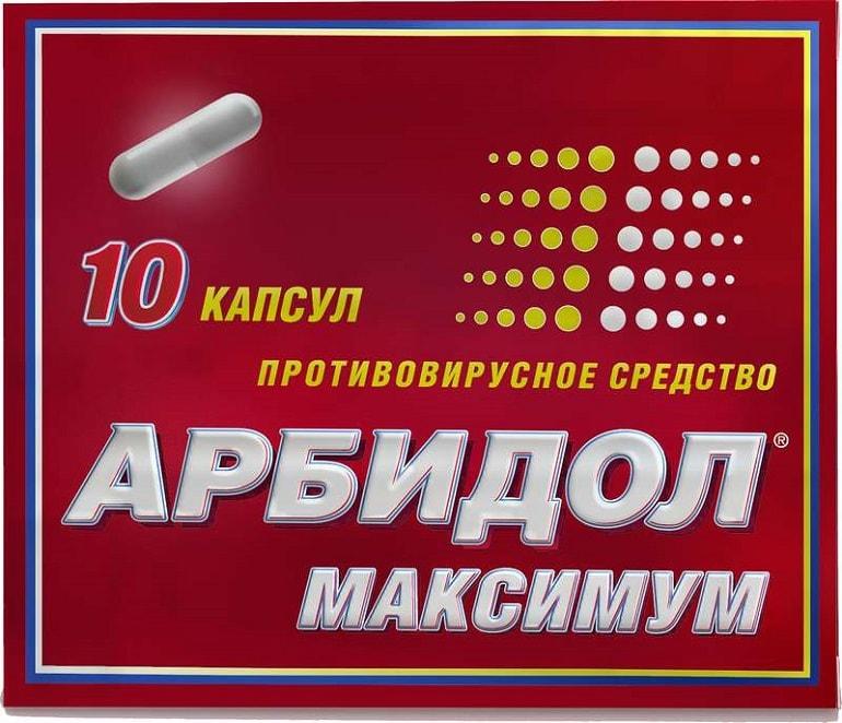 Арбідол Максимум