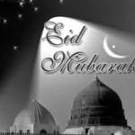 Eid Mubarak - Ramathan 2016 Greetings