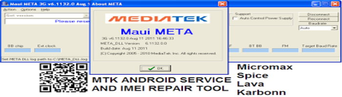 Android MTK