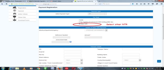 URA other NTR option