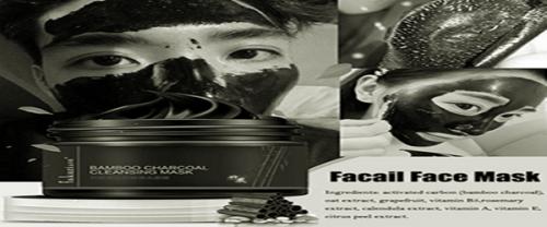 TONSEE 120g Blackhead Removel Mask