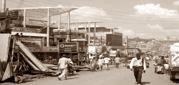Ovino tirupati market in kisenyi