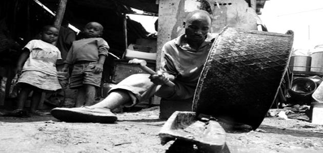 source pan maker kisenyi kampala