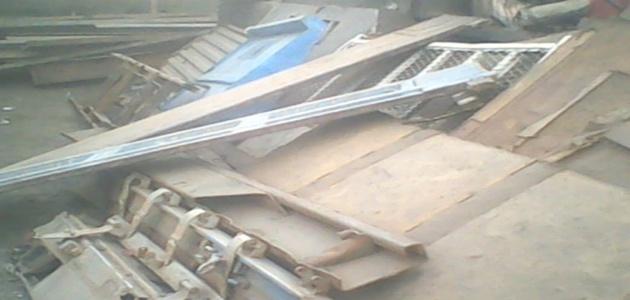 Scrap dealer in mengo kisenyi kampal