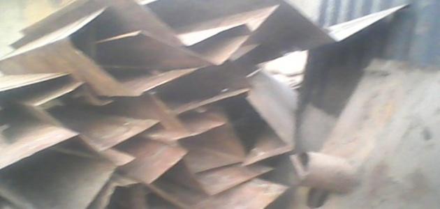 Scrap dealer in mengo kisenyi kampalaa