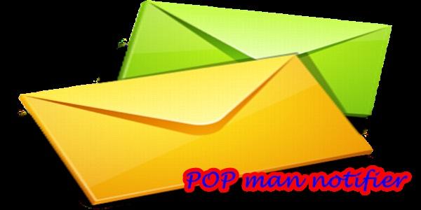 Pop Man Email Notifier