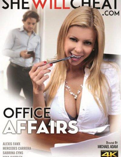 Офисные Дела / Office Affairs (2016)