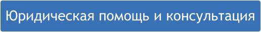 Павлова светлана александровна нижний новгород