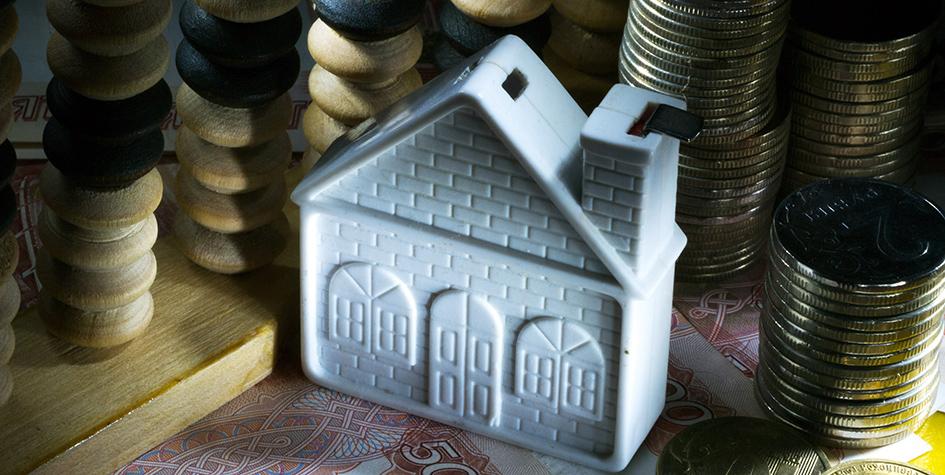 Как покупать конфискованное имущество