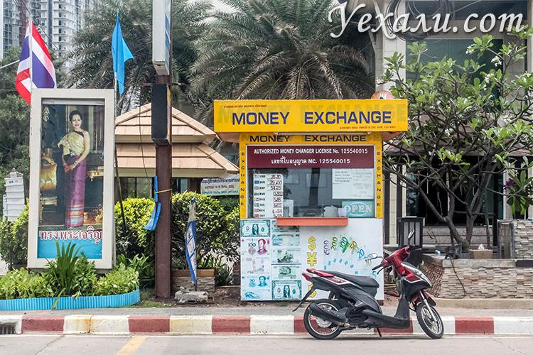 Курс тайского бата в обменниках паттайи на сегодня