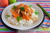 Фото к рецепту: Эфиопское рагу с курицей и арахисом