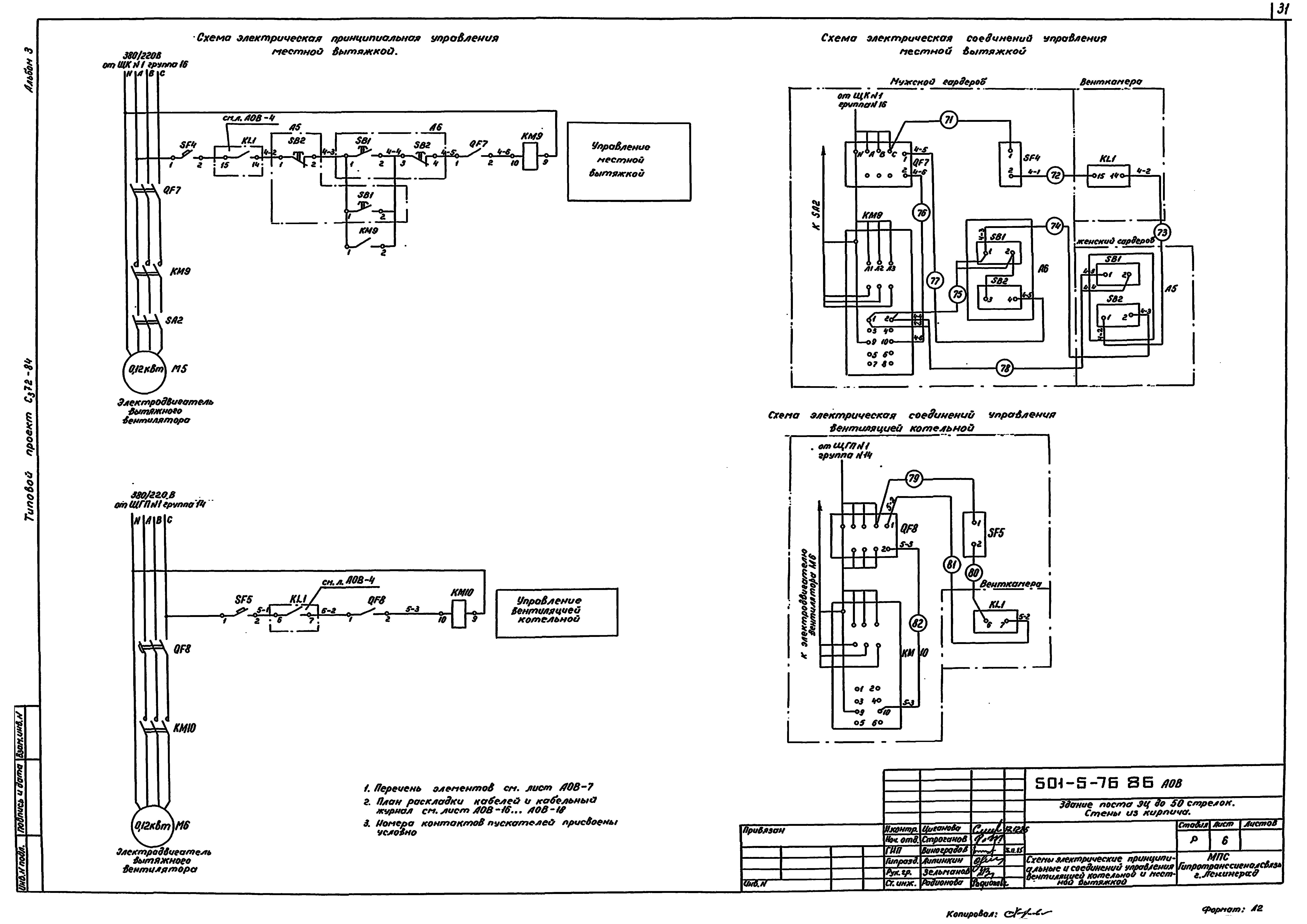 70 лучших фото Алена Делона, фото его жен, детей и внуков