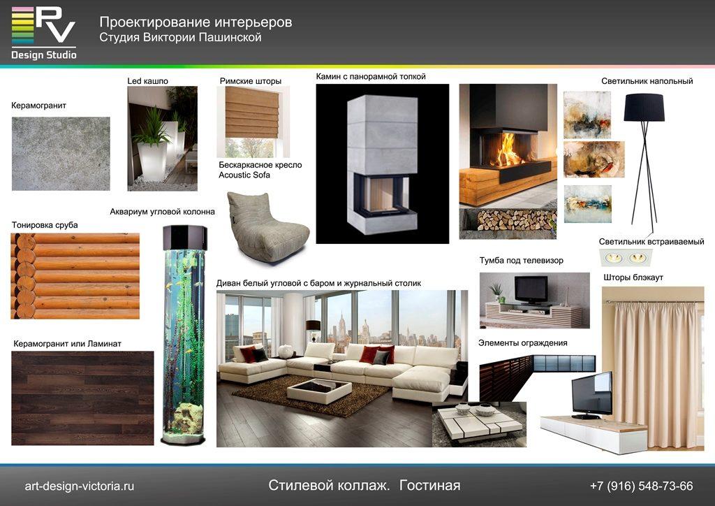 Дизайн студии услуги