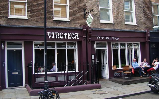 Название винных магазинов