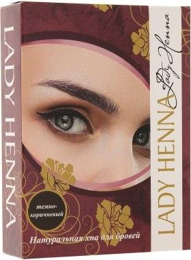 Хна для бровей - Lady Henna