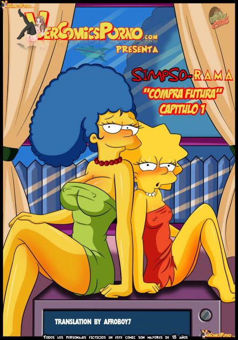 Simpsorama 1 - Future Purchase Porn comic Cartoon porn comics on Crossovers, Futurama, The Simpsons