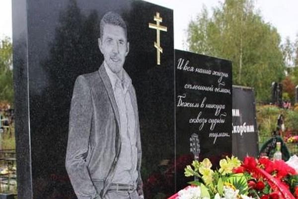 Фото и биография аркадия кобякова