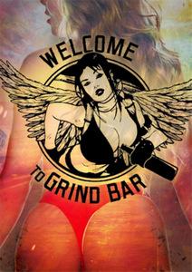 Добро Пожаловать в Grind Бар