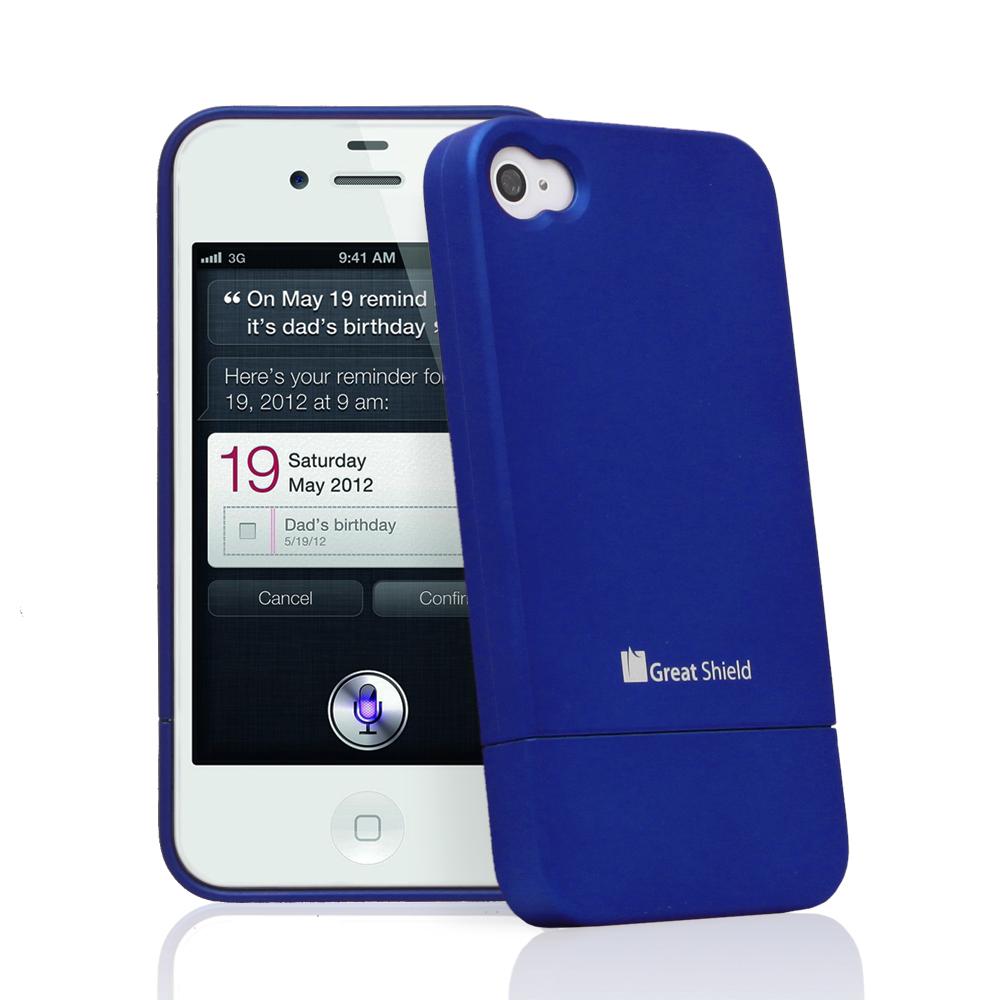 Greatshield ezseal iphone 4