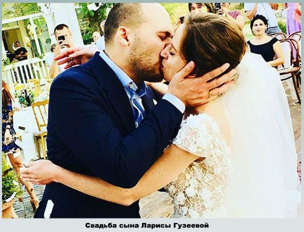 Свадебный поцелуй
