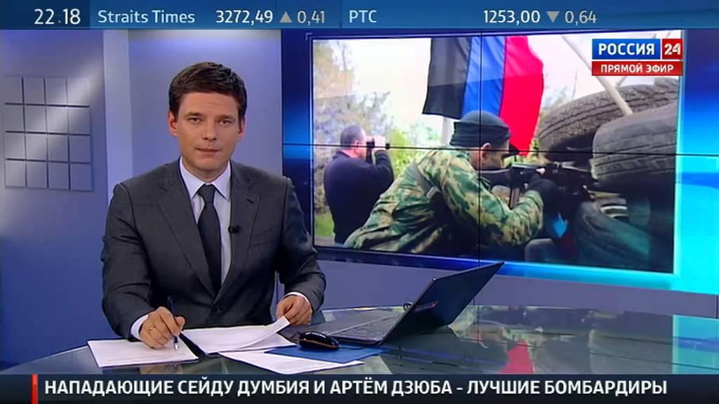 Новости россии 24 украина
