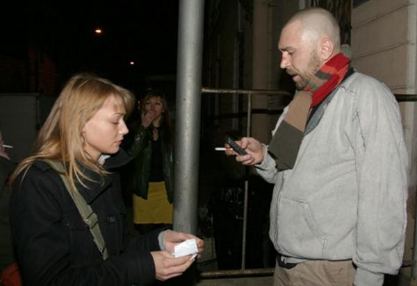 Акиньшина и Шнуров