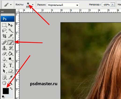Поменять цвет волос с фотошопом