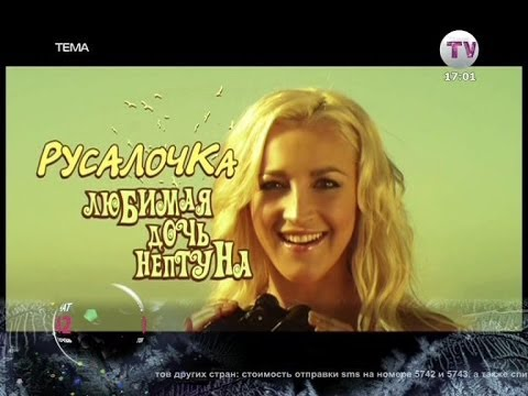 Ольга бузова и текила встречались