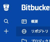 make-repo-bitbucket-button