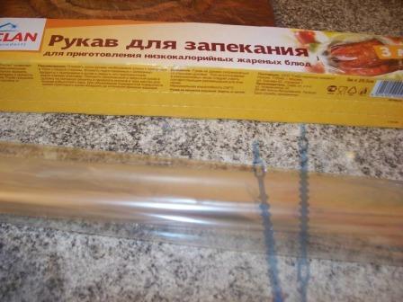 Чем заменить фольгу для запекания в духовке
