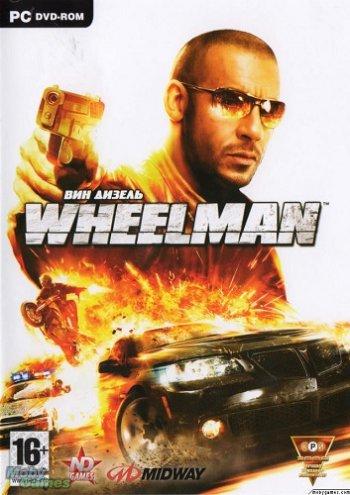 Game vin diesel wheelman