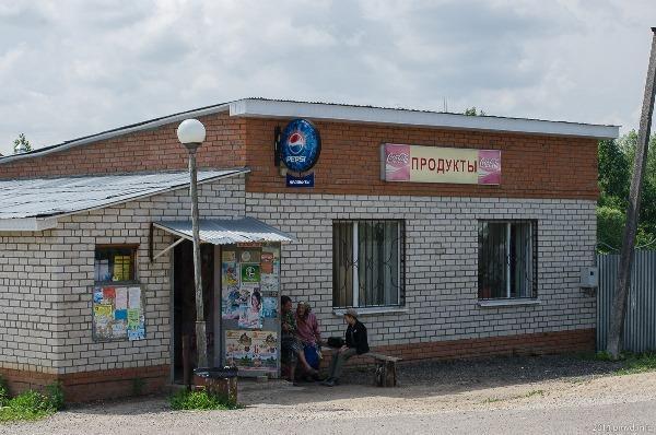 Магазин в селе как бизнес