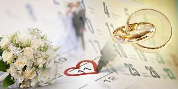 Красивые даты свадеб на 2017 год