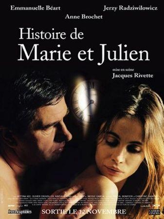 Кино история мари и жюльена