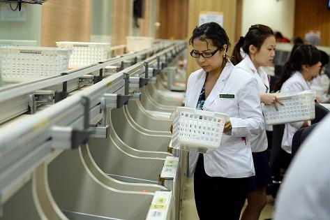Pharmacist Singapore