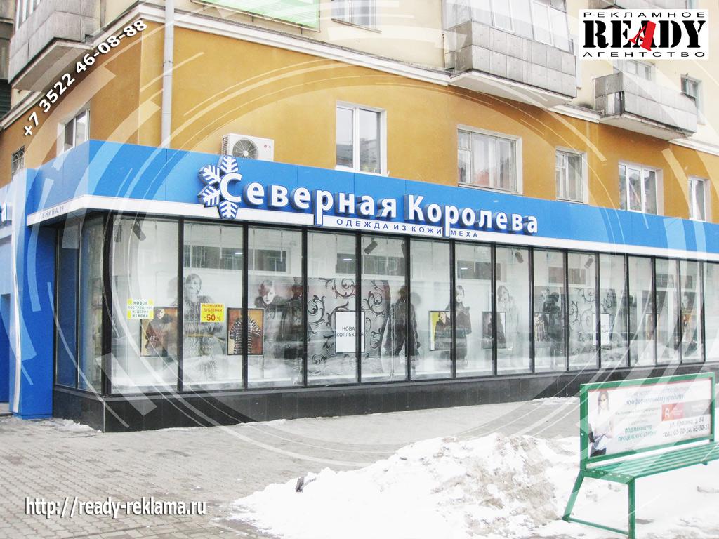 рыбацкое подворье санкт-петербург интернет магазин