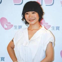 Tao, Ching Ying