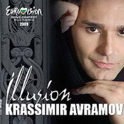Krassimir Avramov