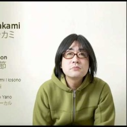 Rei Harakami