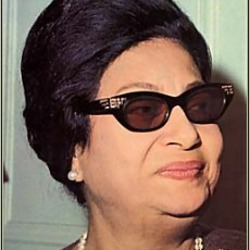 Umm Kulthum
