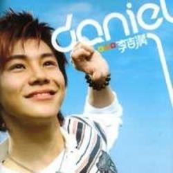 Daniel Lee Chee Hun
