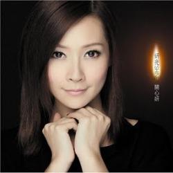 Jade Kwan