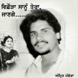Amar Singh Chamkila
