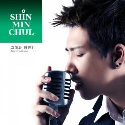 Shin Min Chul
