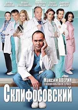 Вчерашняя программа россия 1 на сегодня