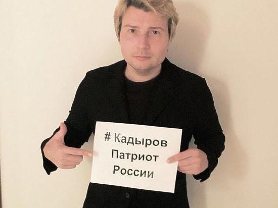 Николай басков и виктория лопырева кадыров