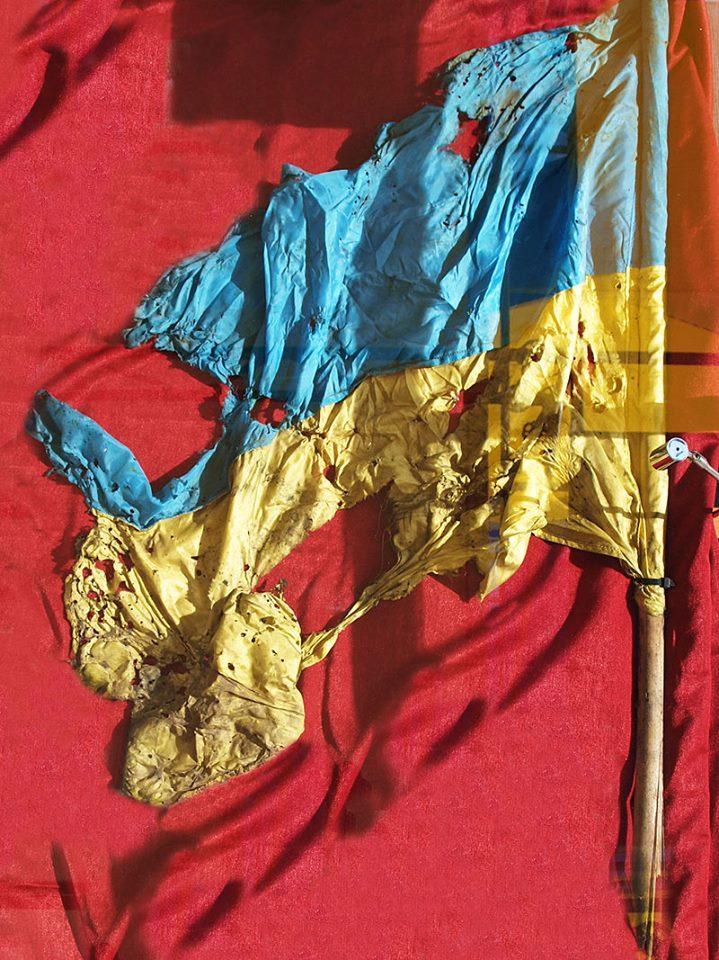 Фото з прапором