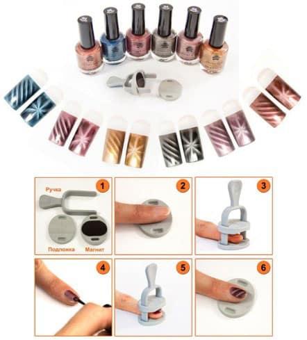 Как пользоваться магнитной палочкой для ногтей