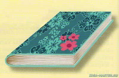 Как завернуть книгу в бумагу